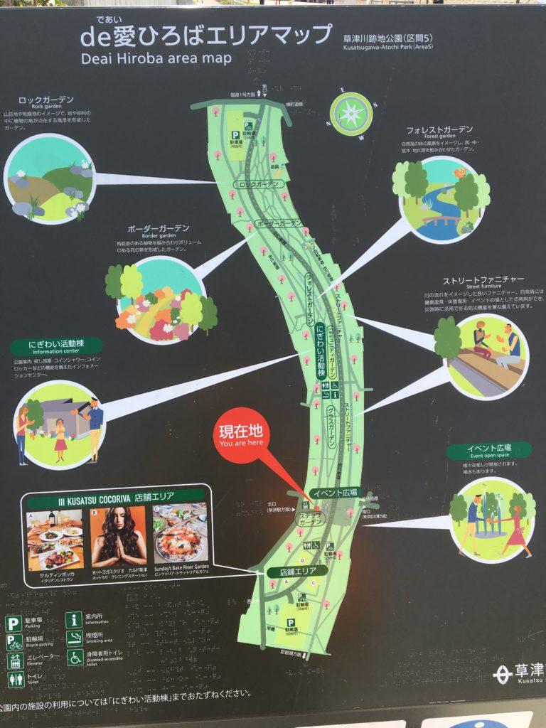 de愛ひろばエリアマップ画像