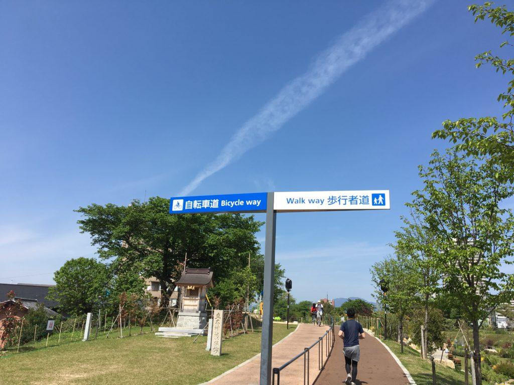 de愛ひろばの自転車・歩行者通路標識画像