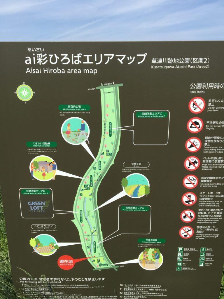ai彩ひろばのエリアマップ画像