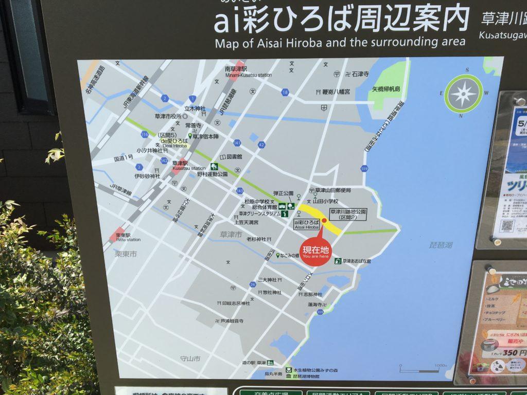 ai彩ひろばの周辺地図看板画像