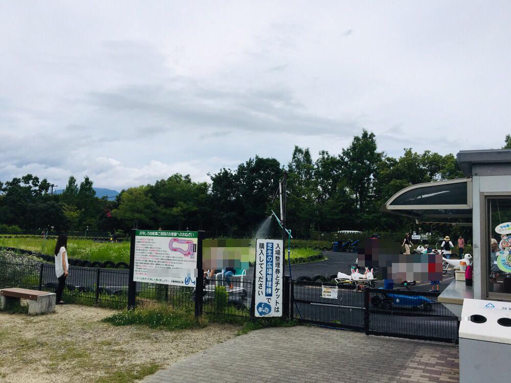 矢橋帰帆島公園のおもしろ自転車の遊んでいる写真